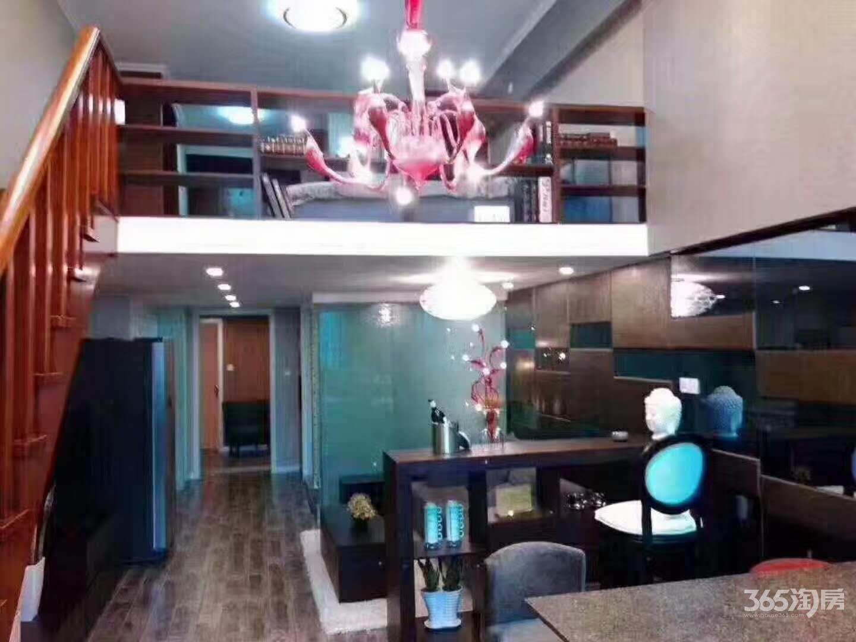 银河中心复式loft公寓买50得80平三实小学区