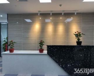 城开国际大厦 新街口 办公精装大开间 户型方 纯写 205 2