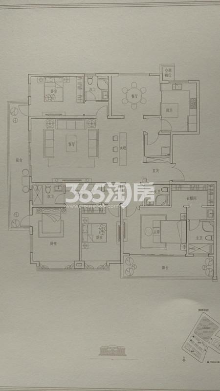锦绣华府中苑组团238㎡4室2厅4卫户型图