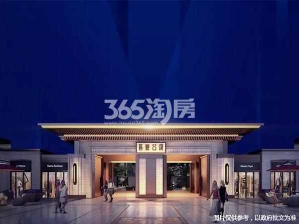 海盐吾悦广场效果图