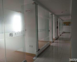 浮桥地铁站 <font color=red>珠江大厦</font>精装修 玻璃隔断 电梯出口房型方正