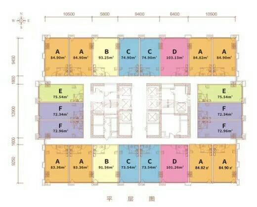 西安环球贸易中心户型图