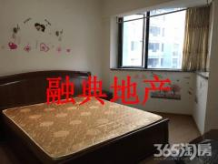 <font color=red>急租</font>长江长一期单身公寓超高性价比精装拎包入住