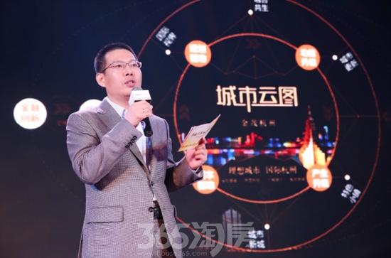 中国金茂杭州城市战略发布会(资料图片)