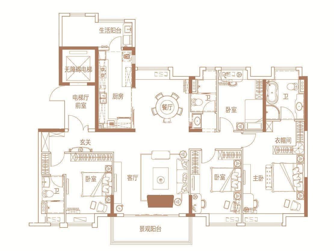 A2 185㎡  4室2厅