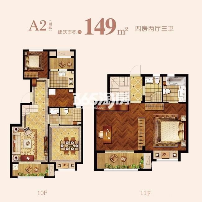 A2户型4室2厅3卫1厨 149.00㎡