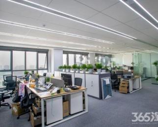 金融城 高端甲级写字楼 稀缺小面积 随时看房 办公家具齐全