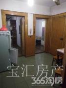 【枣园小区租房来袭】稀缺楼层+设备齐全+单价低廉 租
