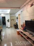 阅城国际 居家精装修 家电齐全 拎包入住 周围设施齐全