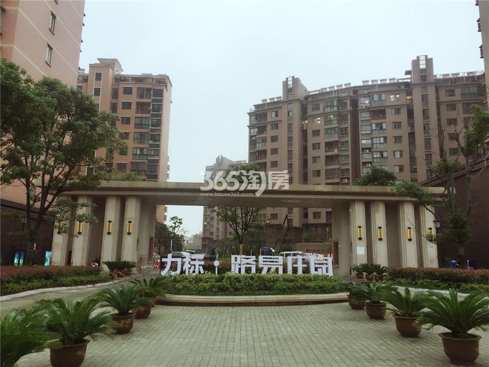 北江锦城实景图