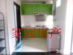波尔卡SOHO 中装公寓 价格实惠 环境优美