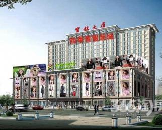 宝钻大厦133.60平方2008年可注册公司中装