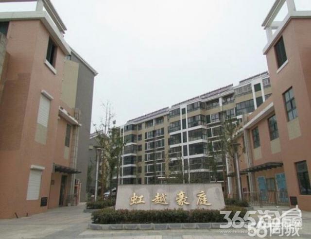 市区单价5500虹越豪庭3/6楼103平米57万