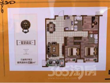 鸿坤理想城4室3厅3卫115平米毛坯产权房2018年建满五年