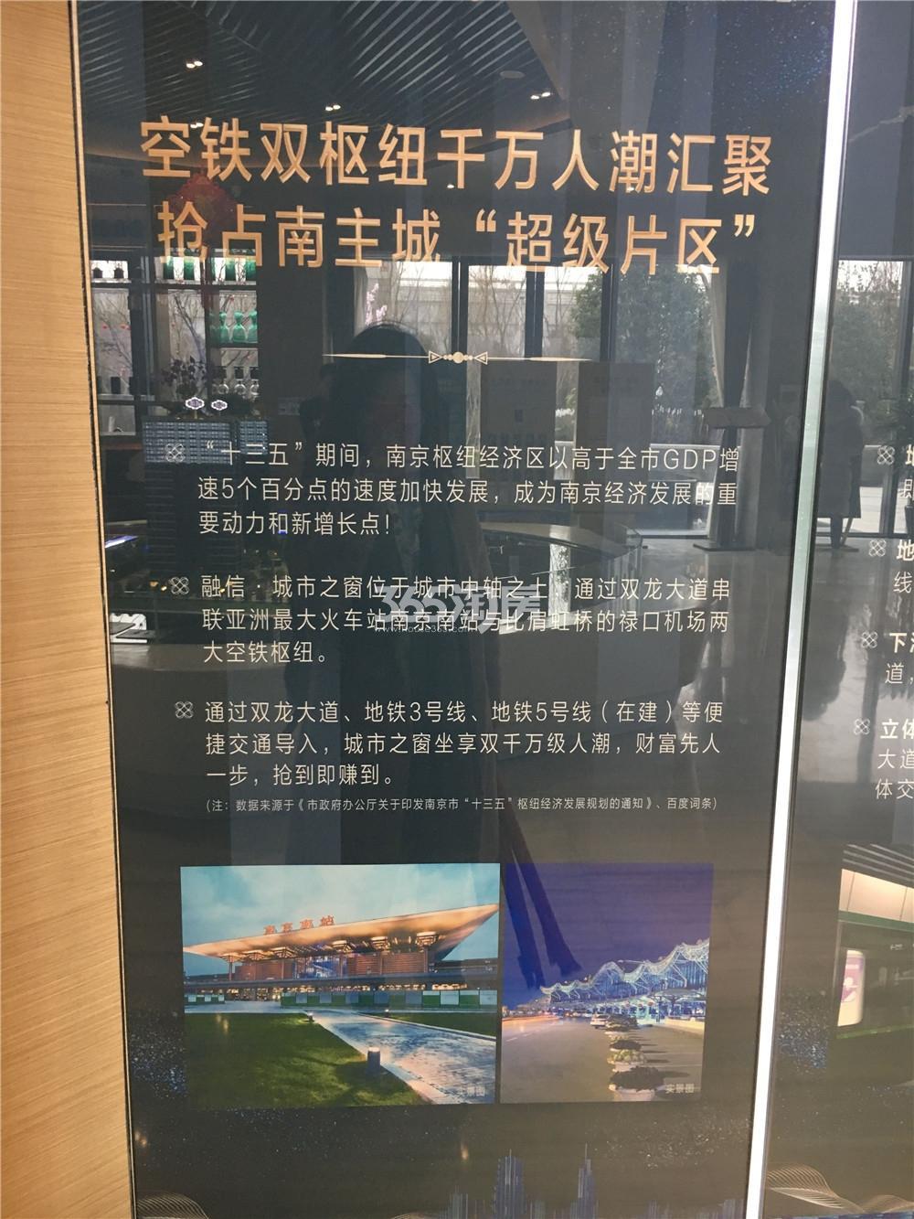 融信城市之窗售楼处介绍(4.11)