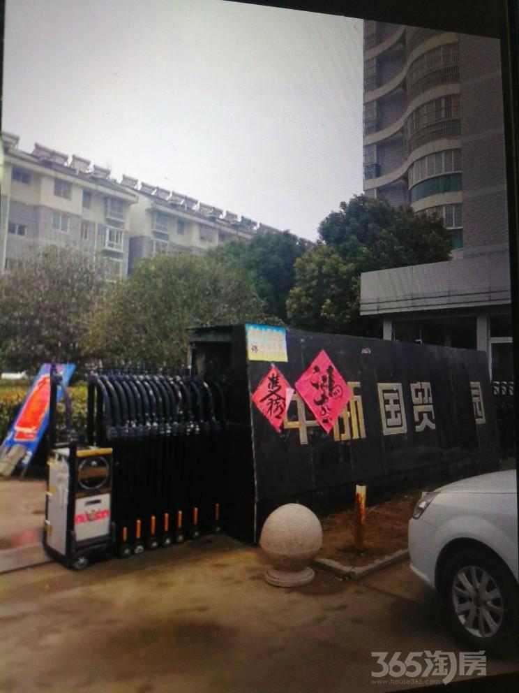 中浙国贸花园2室2厅1卫98.14平米2013年产权房简装