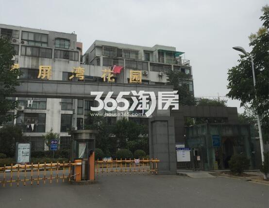 翠屏湾花园城二期E53公馆实景图