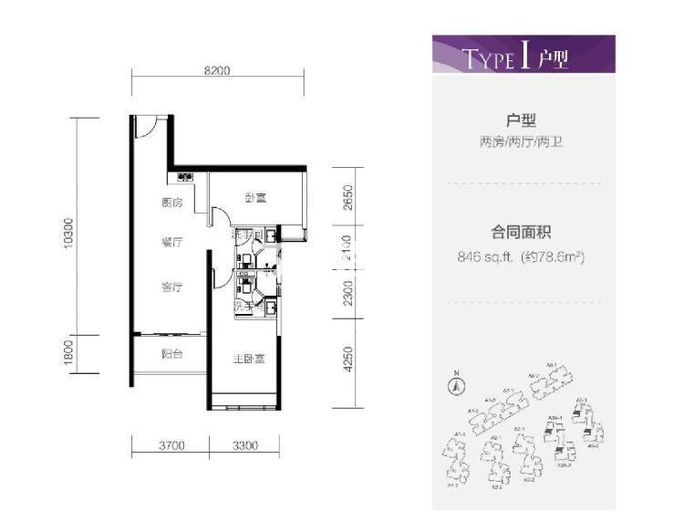 78.6平米 2室2厅2卫