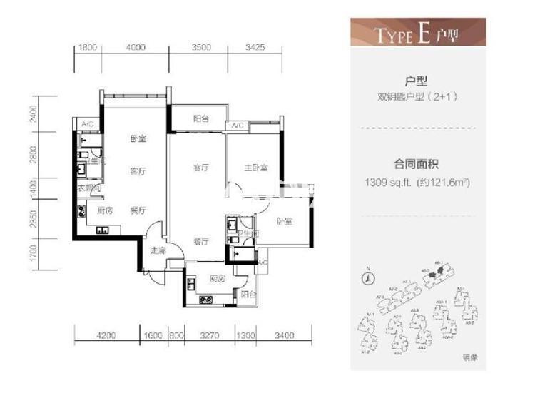 121平米 2室2厅2卫