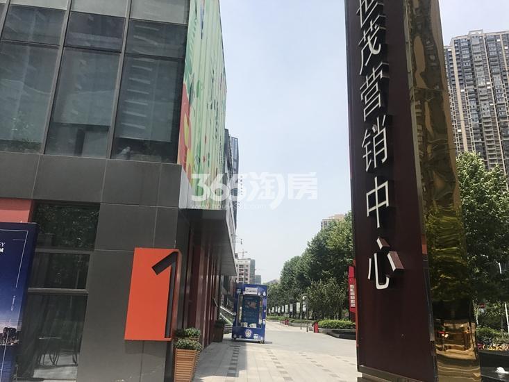 世茂外滩新城售楼处实景图(2.26)