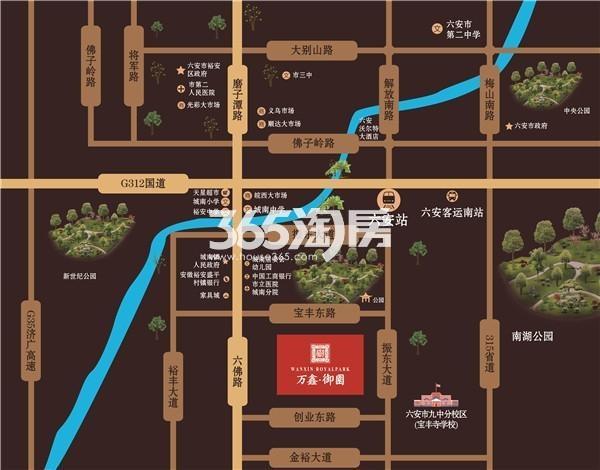 万鑫·御园交通图