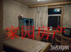 中等装修两房低价出租
