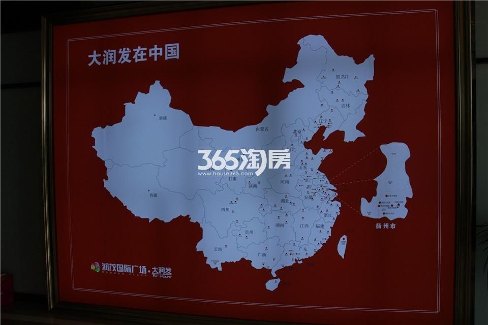 润茂国际广场鸟瞰图