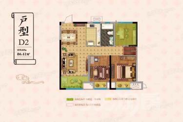 新北绿都万和城七区3室2厅1卫86.41�O