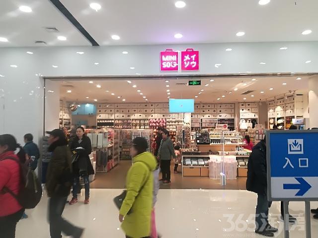 锦江区总价50万起、包租15年、收益高、纯投.资好项目