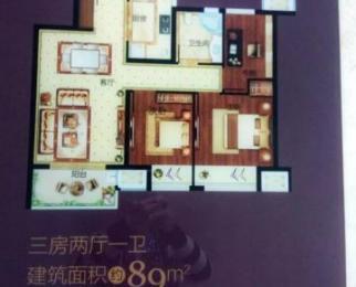 无锡新区精装富力桃园三室二厅一卫,靠三高中学区房,限时抢购