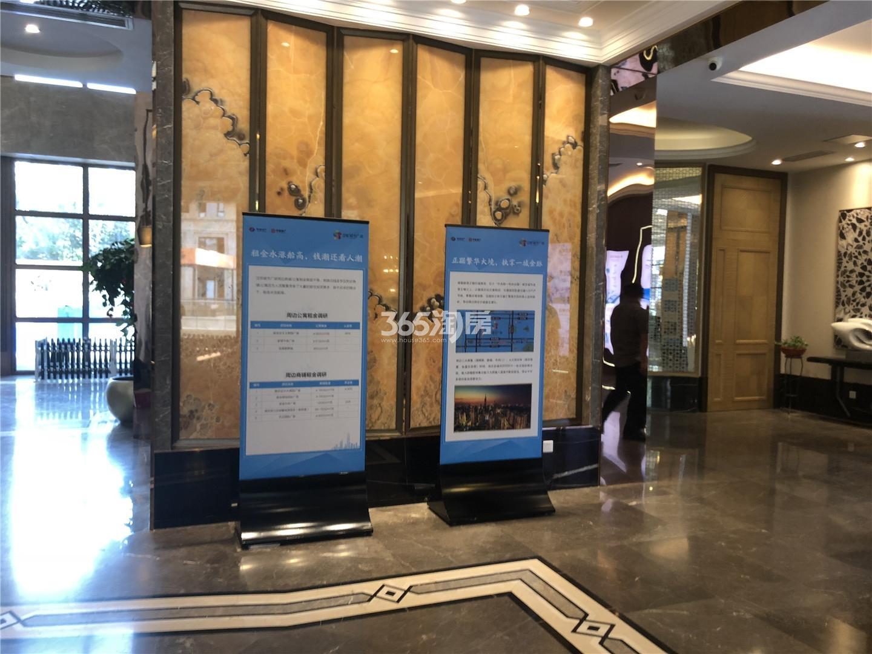 电建中储泛悦城市广场售楼处实景图(3.30)