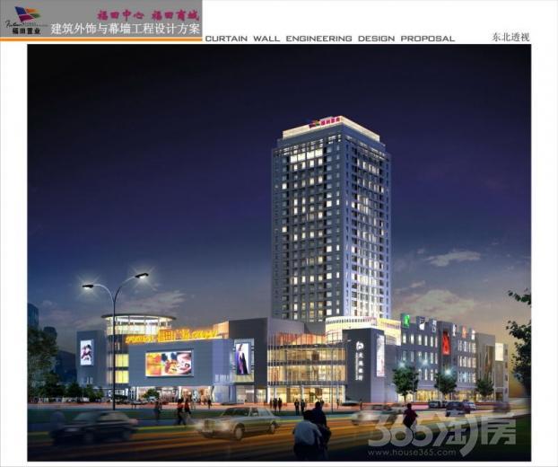 溧阳福田中心写字楼3室2厅1卫92�O
