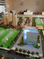 急售 大庆双珠盛景花园 三房 103平46万 新房手续 急售