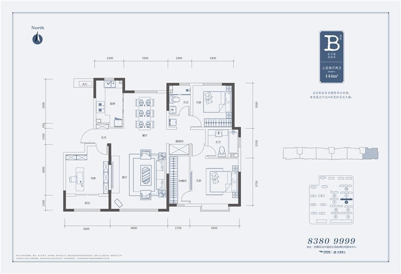 低密度多层3室2厅2卫144平米