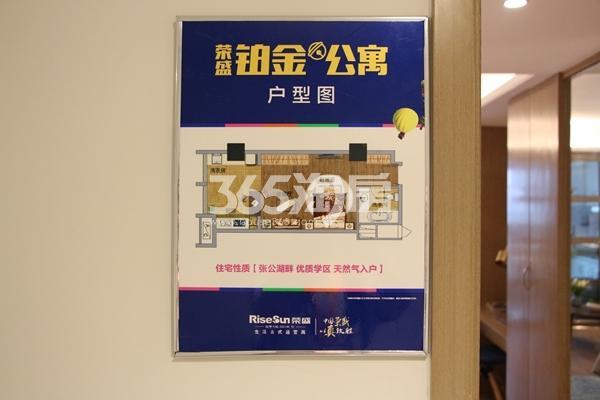 荣盛时代广场 铂金公寓一室一厅一卫
