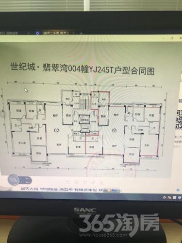 碧桂园世纪城邦6室4厅4卫265平米精装产权房2016年建