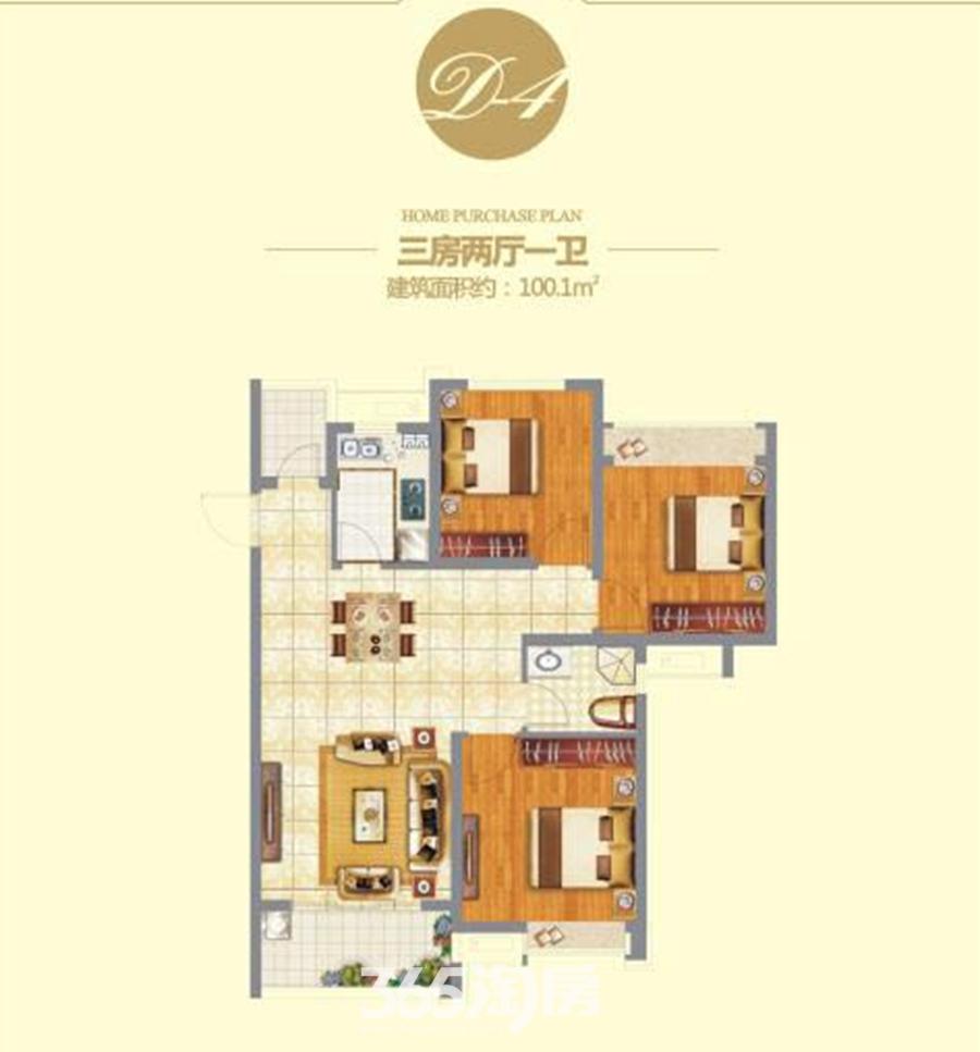 信德悦城D4户型图-100.1