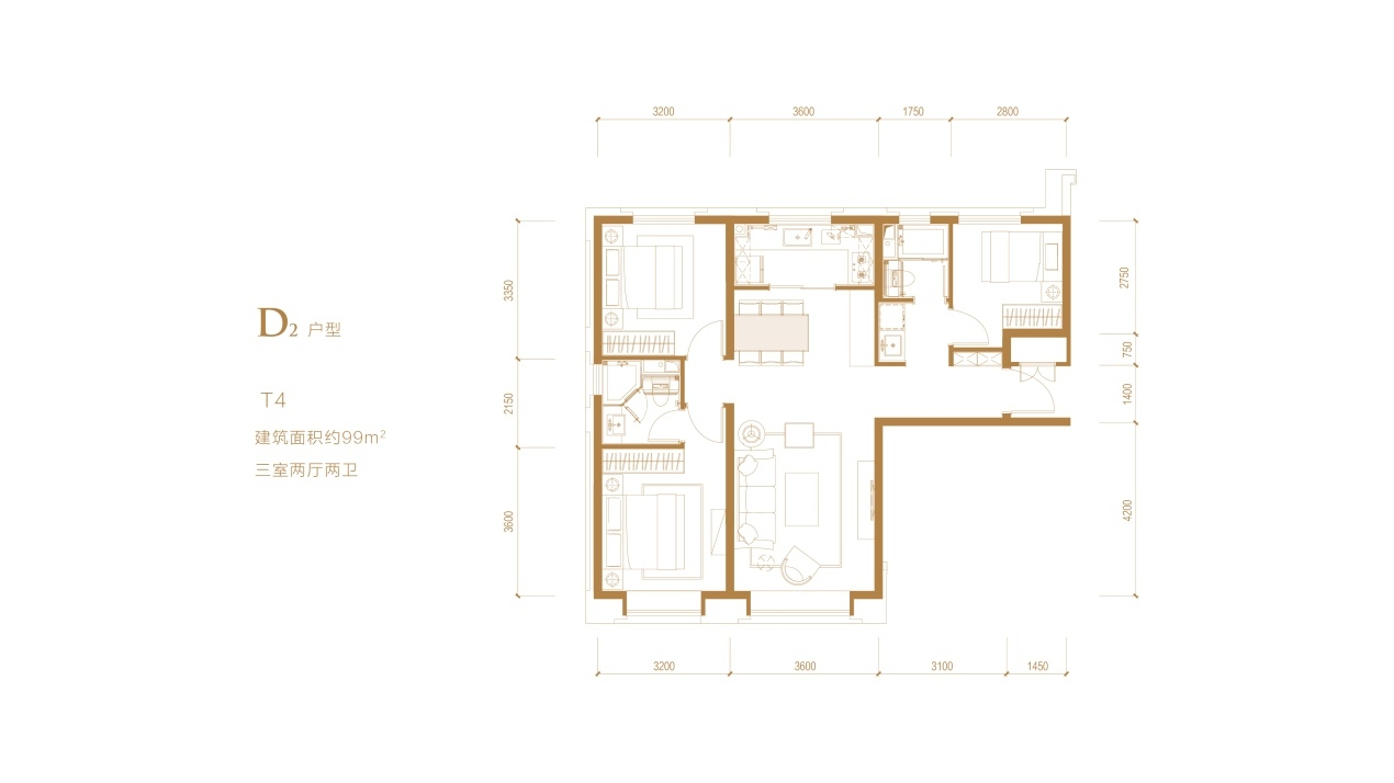 99平米三室两厅两卫