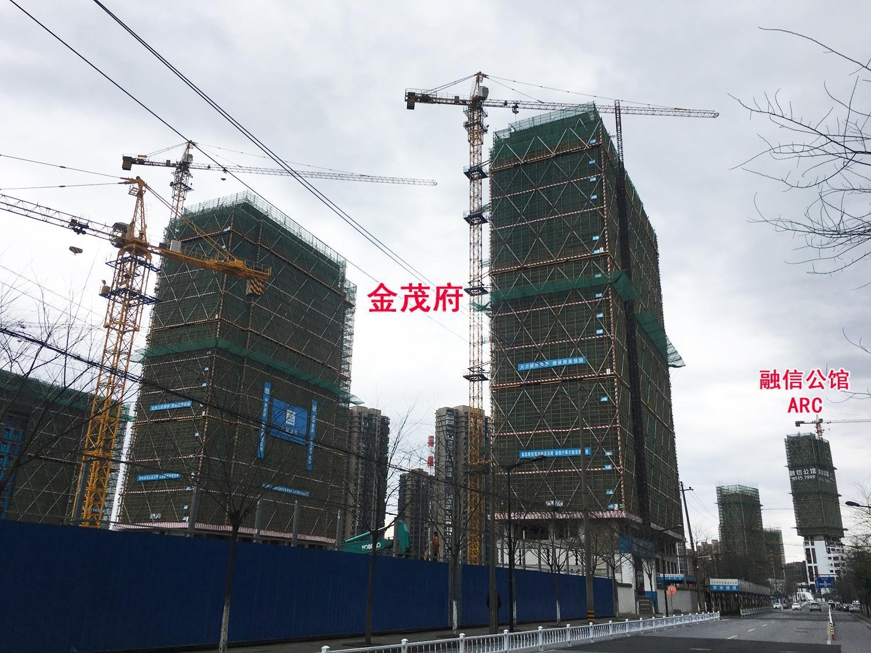 2018年2月28日首开杭州金茂府及周边楼盘