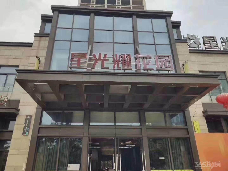 姑苏区星光耀广场3室2厅2卫68�O