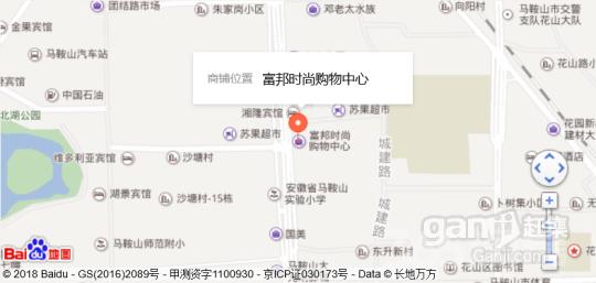 解放路富邦近太阳城旺铺出租