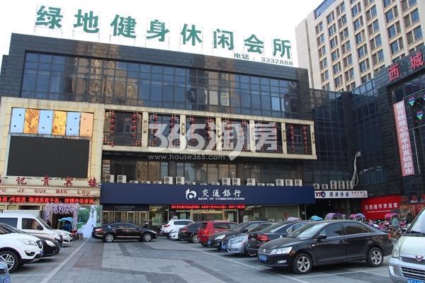 拓基・鼎元府邸 营销中心 201801