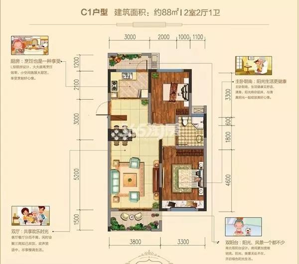 金浩仁和天地88平2室2厅
