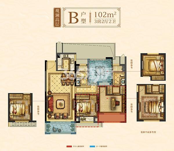 B户型-102㎡-3房2厅2卫