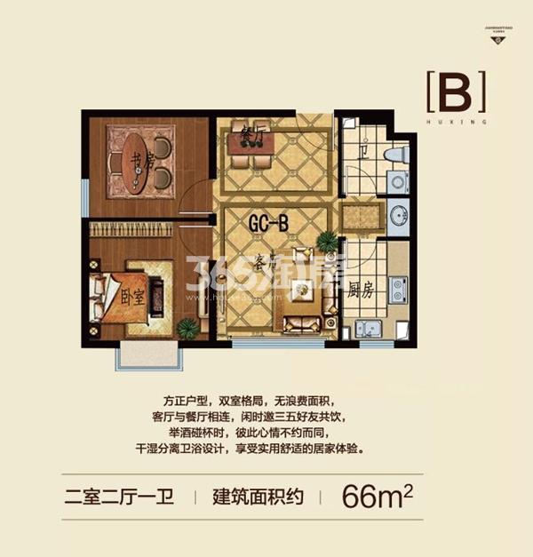 步阳江南壹号项目户型图