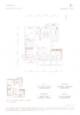 伟星玖璋台一手新房 低密生态豪宅 房源可选 比开发商便宜