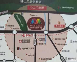 钟鼎明悦 孝陵卫地铁口 商业街 商铺 可做餐饮 会所