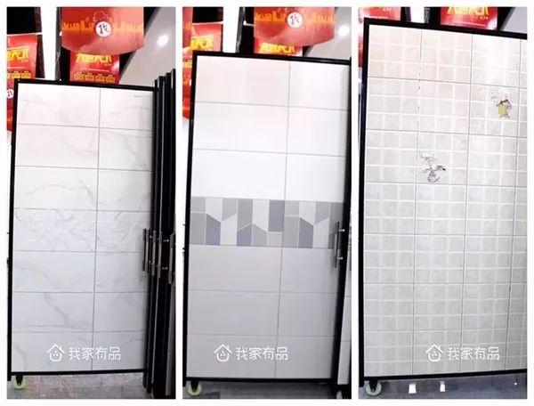 惠达瓷砖|芜湖家居|内墙砖