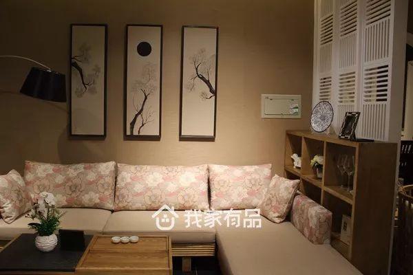 米夏家居|新中式|北欧风沙发
