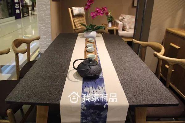米夏家居|新中式|餐桌
